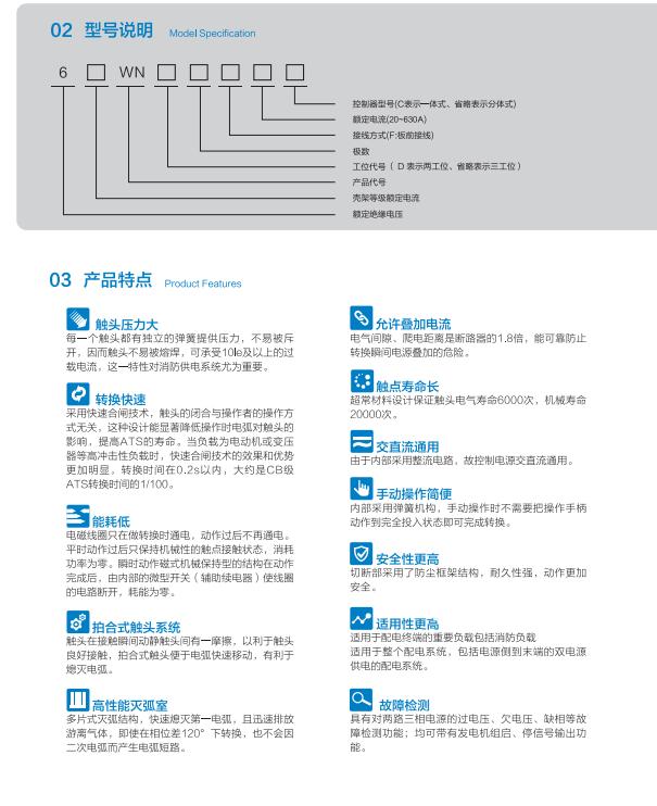 黄山市屯溪区邮编_韦尔信电(中国)有限公司